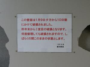 200811911