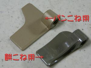 20082032