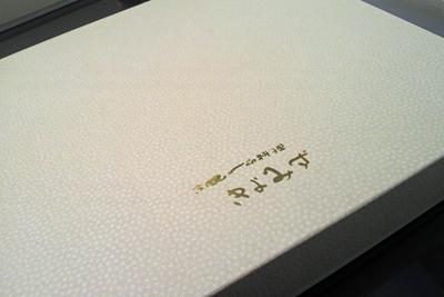 2011052212560001