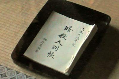 2014020921290001