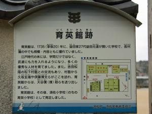 20083143_2