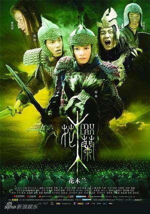 Moviepic_f2dfbb919fc4840bd348fbe1ea